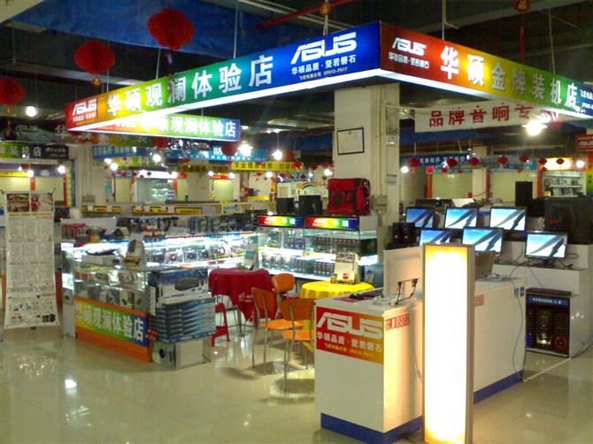飞宏电脑深圳服务网点2010.jpg